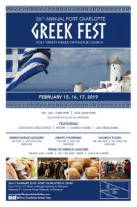26th Annual Port Charlotte Greek Fest