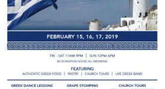 26th Annual Port Charlotte Greek Fest